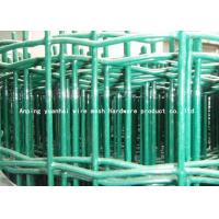 Buy cheap Dutch Weave Securing Fence Panels , Anti Aging Garden Wire Mesh Fencing from wholesalers