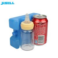 Wholesale Safe Material Breast Milk Ice Pack Cooling Gel Bottle Cooler For Breast Milk Fresh from china suppliers