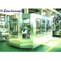 Wholesale 10000 BPH Glass Bottling Equipment Rinsing Filling Capping BRXGF 32-32-10 from china suppliers