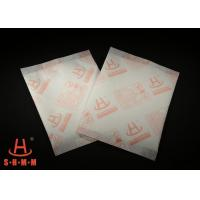 Wholesale Disposable Anti Rust Powder Desiccant Moisture Proof For Electronic Products from china suppliers