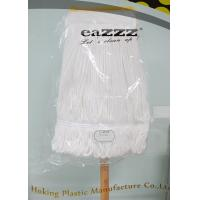 Wholesale OEM / ODM Natural Color Cotton Wet Floor Mops Dust Mop Heads from china suppliers