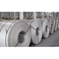 Wholesale Industrial Hot Rolled Stainless Steel Coil , Hot Rolled Structural Steel Coil from china suppliers