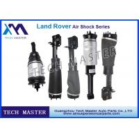 Wholesale Air Suspension Shocks Absorber Land Rover Air Suspension Parts from china suppliers