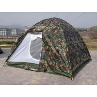 Wholesale Customized PE Easy Set Up Waterproof Camping Tent For Jungle Hunting / Travelling from china suppliers