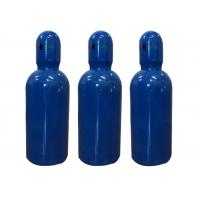 Wholesale High Purity 99.999% Neon Gases / Neon Greenhouse Gas UN No 1065 from china suppliers