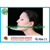 Wholesale Clean Whitening Face Mask Sheet Smooth Silky Soft Breathable from china suppliers