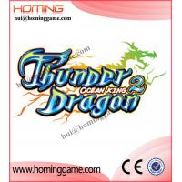 Quality 2017 hot sell in USA tiger strike fishing game machine/Purple Thunder Dragon 2 Plus fish hunter arcade for sale