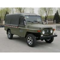 Wholesale Beijing mimi off road cargo truck from china suppliers