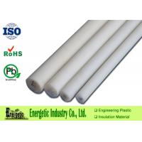 Wholesale 6mm - 200mm Plastic ABS Plastic Sheet Rod For Machine Parts from china suppliers