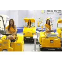 Wholesale tow street cleaning machine from china suppliers