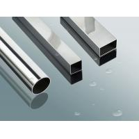 304 201 316L Grade Mirror Polished SS Stainless Steel square tube