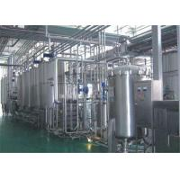 Wholesale Fat UHT Milk Production Line 500L 1000L 2000L Full Automatic Cheese Processing Machine from china suppliers