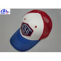 Wholesale Plastic Buckle Closure Unisex Adult Mesh Trucker Caps with Embroidery Logo from china suppliers