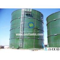 Wholesale OSHA Enamel Steel Tank Industrial Water Tanks With Corrosion / Abrasion Resistance from china suppliers