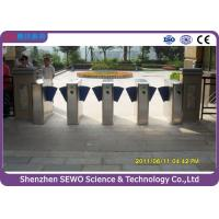 Wholesale Metro Intelligent Flap Turnstile Flap Barrier Gate from china suppliers