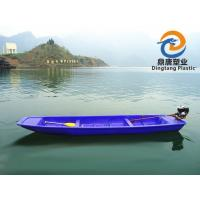 Wholesale Rotomoulding cheap plastic flat bottom boat from china suppliers
