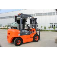Wholesale Combustion Counterbalanced  LPG forklift FY25T 2.5t 4.8M Gasoline/Liquefied gas/Natural gas LPG Forklift with side shif from china suppliers
