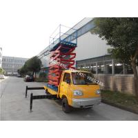 Wholesale Single Cab Lifting Platform Truck Electric Steering Assisted Hydraulic Pressure from china suppliers