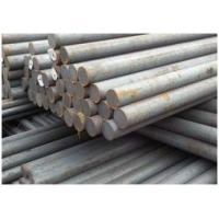 Wholesale Carbon Structure Steel/Carbon Steel Round Bar/Flat Bar/ from china suppliers