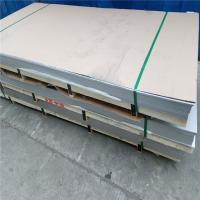 Quality ASTM A240 Grade AISI 443 Stainless Steel Sheet No.4 Surface Treatment for Kitchenware for sale