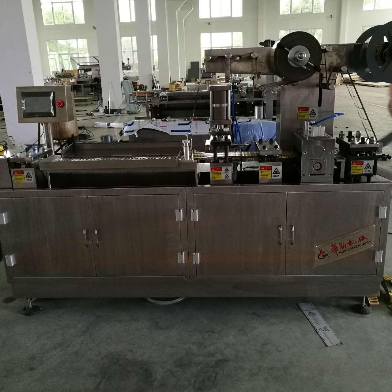 Wholesale Convenient Operated Manual Blister Packing Machine For Medical Devices CE Approved from china suppliers