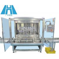 China Fully Automatic Piston Filling Machine For Cosmetic Cream 1-28 Heads on sale