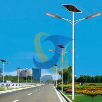 Wholesale Cool White Outside Solar Street Lights For Roadway With Poly / Mono - Crystalline Solar Panel from china suppliers