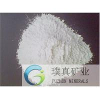 Wholesale Weighting agent of drilling fluids Barite Powder from china suppliers