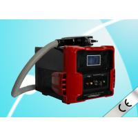 Wholesale Portable Q-Switched Nd-yag Laser Tattoo Removal Machine For Eyeline , Eyebrow Removal from china suppliers