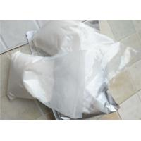 Wholesale Albuterol Sulfate CAS 51022-70-9 Bronchial Asthma White Powder All Inhibitors from china suppliers