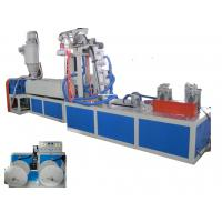 Wholesale Labyrinth Drip Irrigation Pipe Production Line with High Efficiency from china suppliers