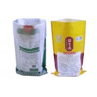 Water Proof Basmati Woven Rice Bags , Pp Laminated Bags Light In Weight