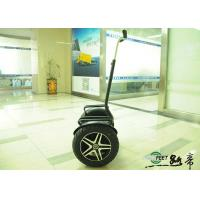 Wholesale Gyro Stabilized Remote Control 2000W Human Transporter Electric Scooter Urban Style from china suppliers
