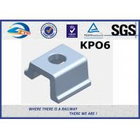 Wholesale Plain Surface Q235 Steel Rail Fastening KPO Rail Clips from china suppliers