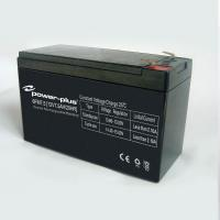 Wholesale High Quality 12V 7.5AH/20HR lead acid rechargeable batteries 6FM7.5 from china suppliers