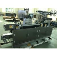 Wholesale GMP Approved Pharmacy Bottom Price Automatic Tablet Blister Packing Machine from china suppliers