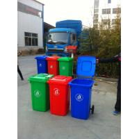 Wholesale industrial plastic Trash bins with wheels from china suppliers