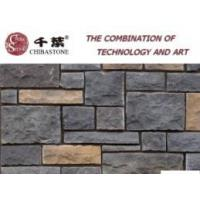 Wholesale Man Made Stone/Art Stone from china suppliers