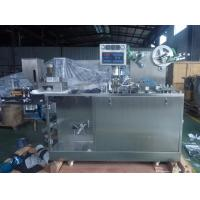 Wholesale Automated Alu Alu Pharmaceutical Blister Packaging Machines DPB-140B-I from china suppliers