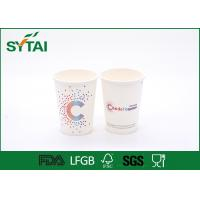 Wholesale Simple White Insulated Single Wall Paper Cups , Custom Size Recycled Paper Coffee Cups from china suppliers