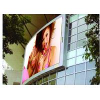 Wholesale Ultra Thin RGB P12 led advertising board -30 ~ 65 Operating Temperature from china suppliers