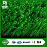 Buy cheap Best quality 50mm synthetic grass football artificial grass turf price with CE test from wholesalers