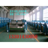 Quality 100kg Cowboy clothes washing machine(Horizontal roller washing machine) for sale