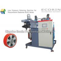 Wholesale Low Pressure Metering Polyurethane Casting Machine For Oil Resistance Material from china suppliers