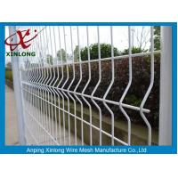 Wholesale Galvanized Steel Pipe Fence For Sport Field / Wrought Iron 3d Fence Panel from china suppliers
