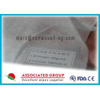 Wholesale 100% Viscose Rayon Spunlace Nonwoven Fabric Hydrohilic For Facial Mask from china suppliers