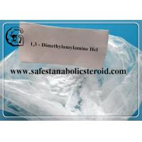 Wholesale 1,3 - Dimethylamylamine Hcl Weight Loss Steroids Supplements CAS 105-41-9 DMAA from china suppliers