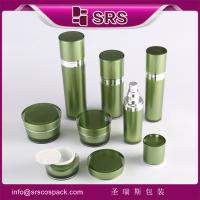 Wholesale SRS China cosmetic packaging set wholesale platic empty cream jar and acrylic bottle from china suppliers