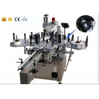 Wholesale Automatic Two Sides Sticker Labeling Machine For Square / Round Bottles from china suppliers