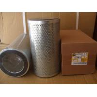 Wholesale GOOD QUALITY Hydraulic Filter 132-8876 For CAT ON SALE from china suppliers